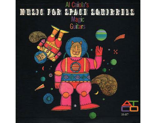 Milton-Glaser-spacesquirrels-vintage-album-cover