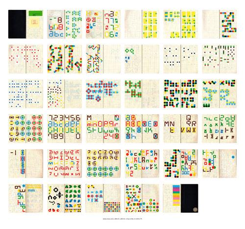 Na-kim-graphic-designer-graphiste-02