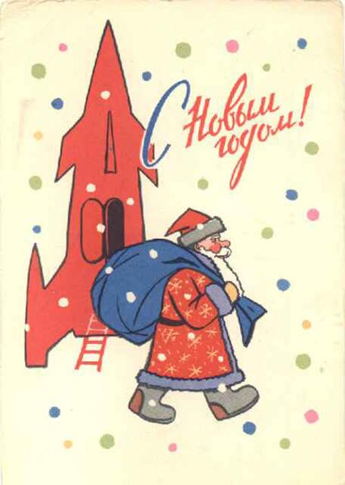 Noel-russe-carte-vintage-fusee 2-rocket-lulu