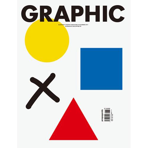 Na-kim-magazine-graphic-18