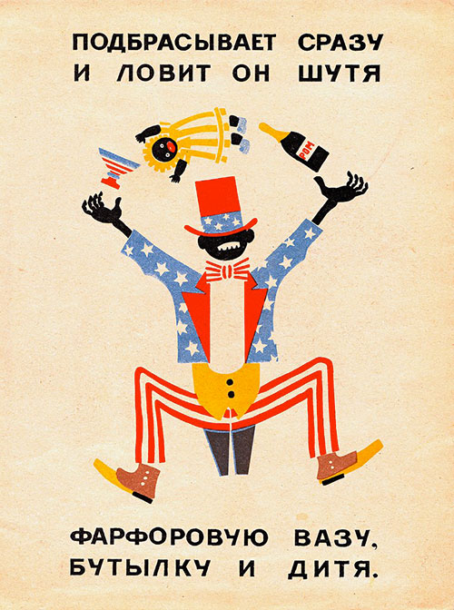 Vladimir_lebedev_circus_1925_vintage_kids_book4