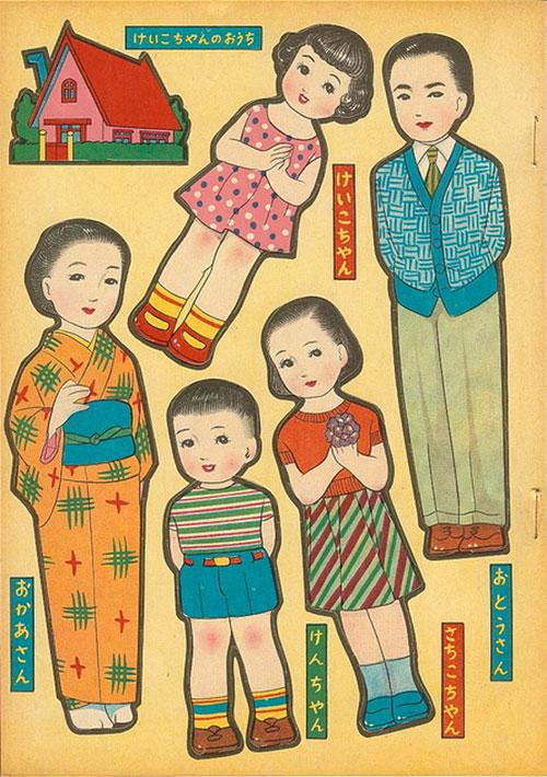 Vintage_paper_doll_toy_japon_2_rocket_lulu