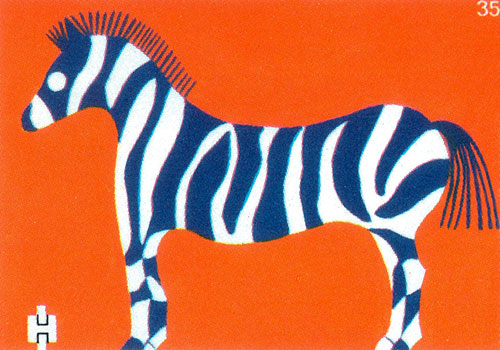 Vintage-enfant-illustration-zebre-zoo-match-label1