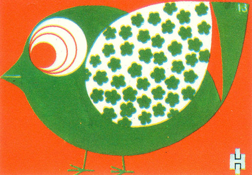 Vintage-enfant-illustration-oiseau-zoo-match-label7