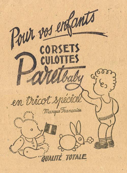 DANY_poupee_a_decouper_verso_vintage_paper_doll