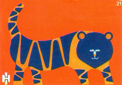 Vintage-enfant-illustration-tigre-zoo-match-label9