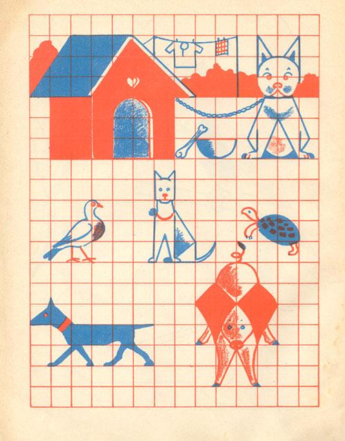 Enfant-vintage-kids-cahier-dessin-fernand-nathan-chien-dog