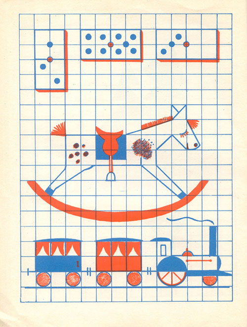 Enfant-vintage-kids-cahier-dessin-fernand-nathan-jouets-train-toys