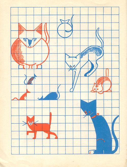 Enfant-vintage-kids-cahier-dessin-fernand-nathan-chat-cat