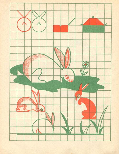 Enfant-vintage-kids-cahier-dessin-fernand-nathan-lapin-rabbit