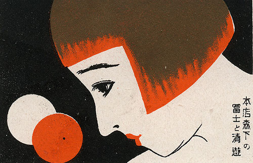 Illustration-allumettes-japanese-matchbox-vintage-graphic-design-rocket-lulu5