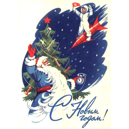 Carte-noel-russian-space-age-christmas-card2-rocket-lulu