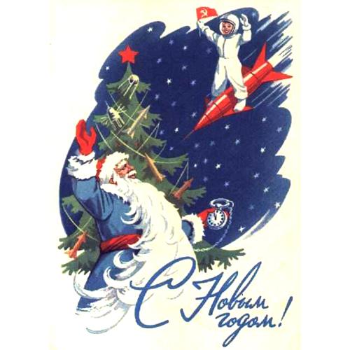Carte-noel-russian-space-age-christmas-card2-rocket-lulu