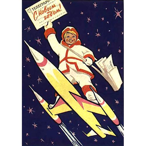 Carte-noel-russian-space-age-christmas-card3-rocket-lulu