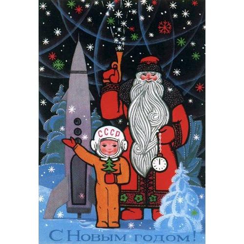 Carte-noel-russian-space-age-christmas-card6-rocket-lulu