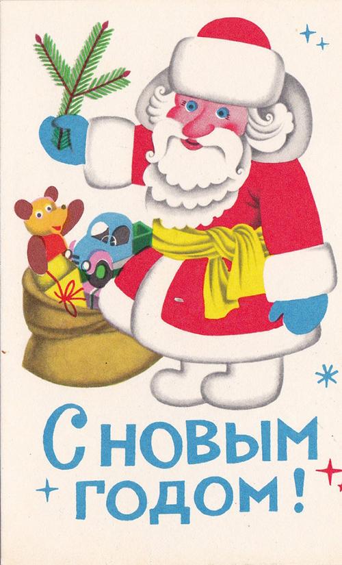 Carte-bonne-annee-russe-vintage-happy-new-year-postcard-60s-rocket-lulu7