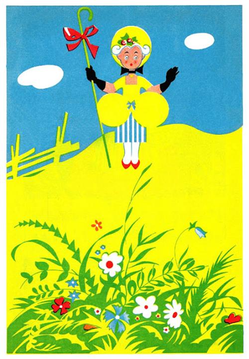Livre-enfant-einar-nerman-kom-ska-vi-leka-vintage-children-book-rocket-lulu-12