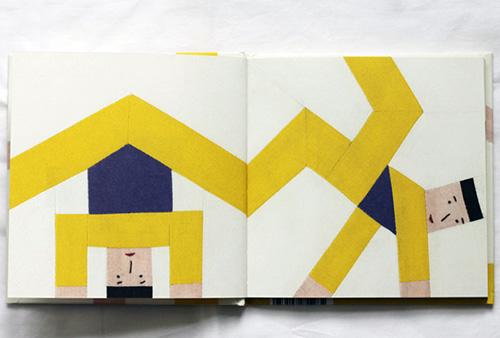 La-roue-louise-marie-cumont-memo-livre-enfant-graphisme-rocket-lulu2