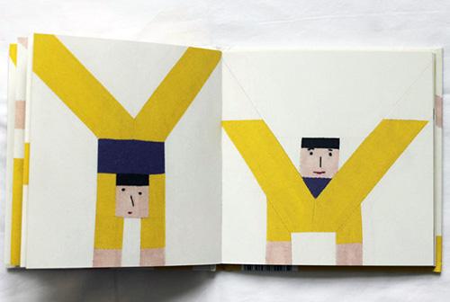 La-roue-louise-marie-cumont-memo-livre-enfant-graphisme-rocket-lulu3