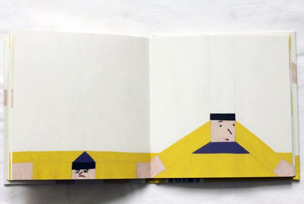 La-roue-louise-marie-cumont-memo-livre-enfant-graphisme-rocket-lulu6