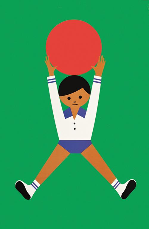 Fredun-shapur-playing-with-kids-illustration-design-enfant-rocket-lulu