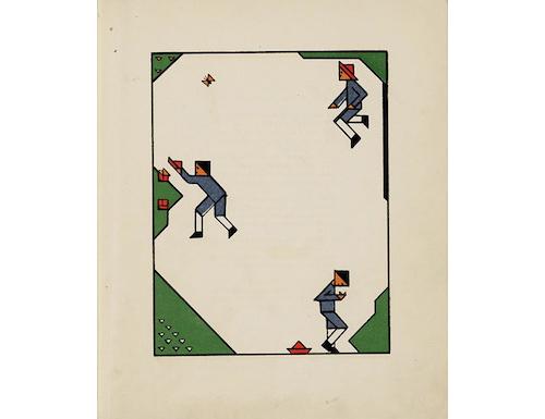 Livre-enfant-gouden-vlinders-illustration-lou-loeber-vintage-book-1972-rocket-lulu2