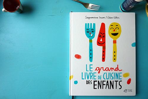 Elisa-gehin-grand-livre-cuisine-graphisme-enfant-rocket-lulu1