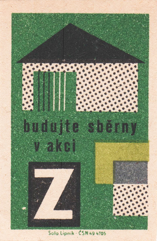 Anciennes-etiquettes-graphisme-vintage-matchbox-label-graphic-design-rocket-lulu14