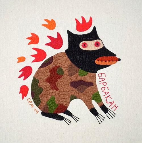 Banderyky-ivan-semesyuk-textile-design-art-rocket-lulu1