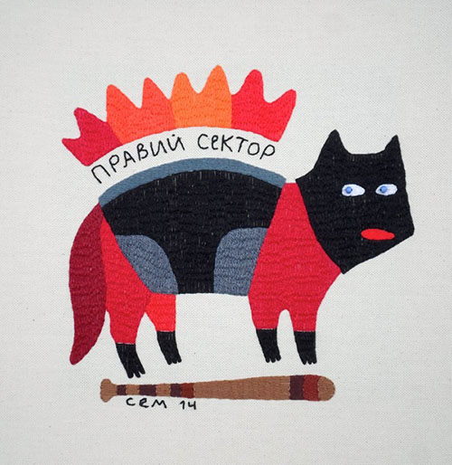 Banderyky-ivan-semesyuk-textile-design-art-rocket-lulu3