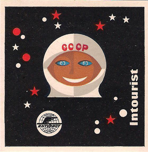 Airlines-cccp-intourist-luggage-label-ephemera-rocket-lulu