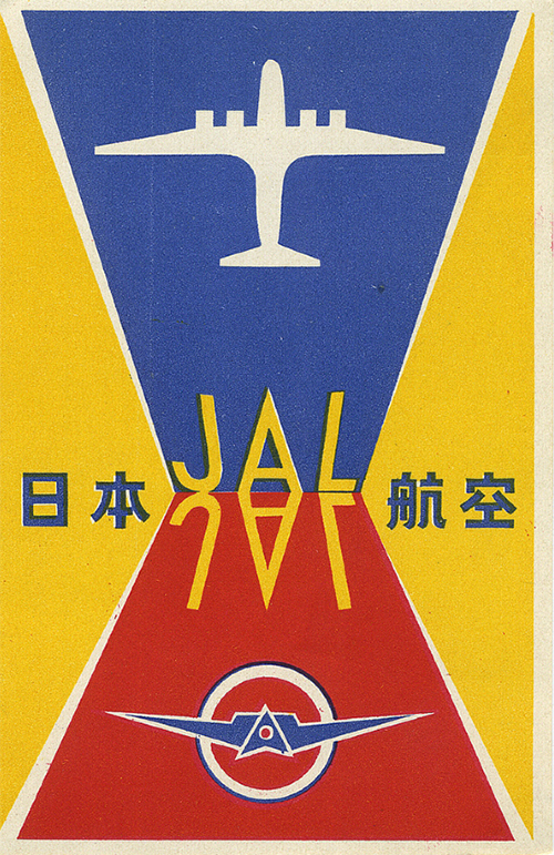 Airlines-jal-vintage-luggage-label-ephemera-rocket-lulu