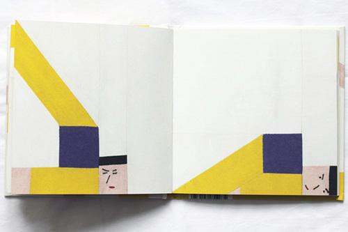 La-roue-louise-marie-cumont-memo-livre-enfant-graphisme-rocket-lulu5