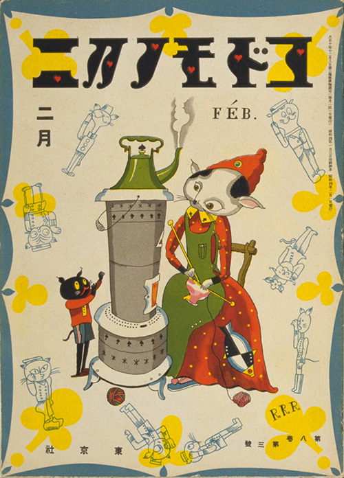 Takeo-takei-illustration-kodomo-no-kuni-cover-1929-graphic-design-rocket-lulu
