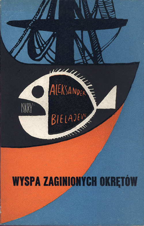 Illustration-janusz-stanny-1960-polish-book-cover-rocket-lulu