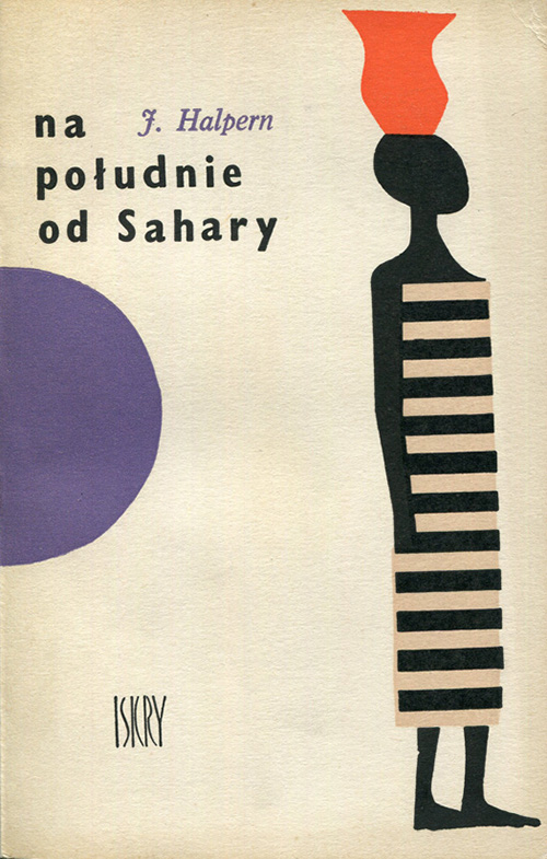 Illustration-janusz-stanny-1961-polish-book-cover-rocket-lulu2