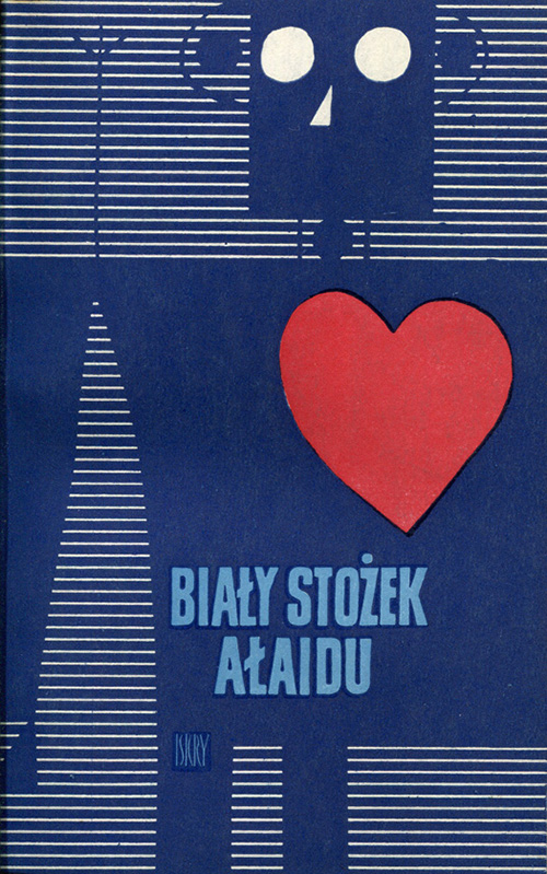 Illustration-janusz-stanny-1961-polish-book-cover-rocket-lulu