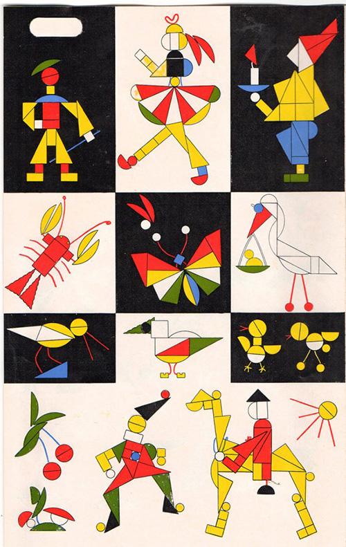 Notice-jeu-enfant-vintage-game-instructions-sheet-graphic-rocket-lulu-10