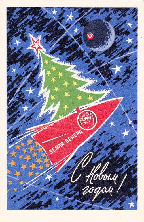 Carte-vintage-russe-new-year-postcard-antonchenko-1968-rocket-lulu