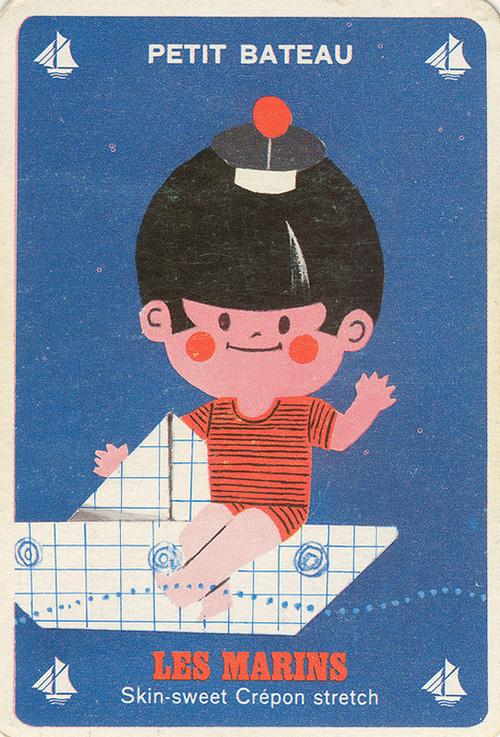 Jeu-petit-bateau-les-marins-garcon-vintage-enfant-rocket-lulu