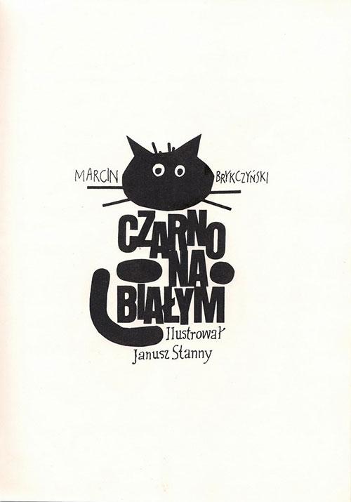 Livre-vintage-enfant-illustration-janusz--stanny-rocket-lulu3