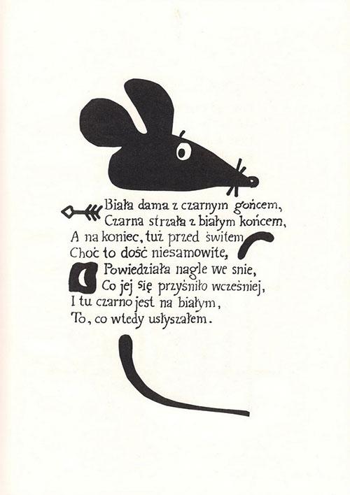 Livre-vintage-enfant-illustration-janusz--stanny-rocket-lulu4