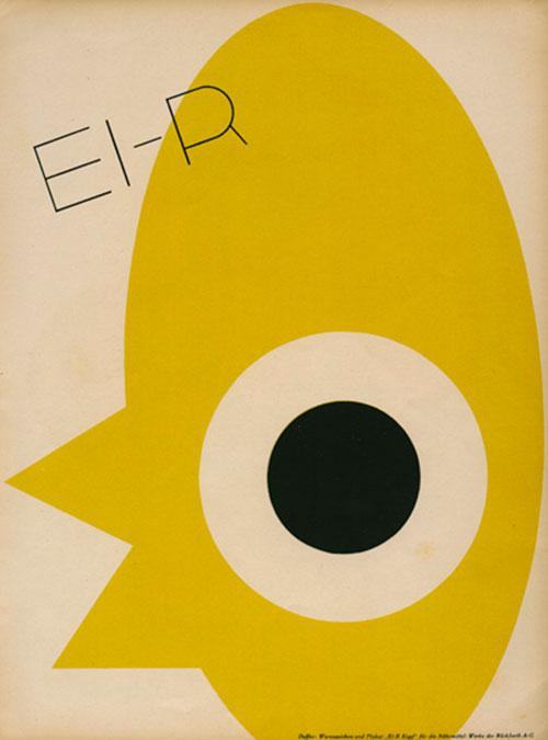 Graphic-illustration-rocket-lulu-ilhelmwerk-studio-vintage-ad-Carl-Ernst-Hinkefuss-1