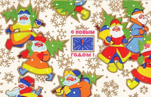 Carte-vintage-russe-happy-new-year-postcard-1968-rocket-lulu