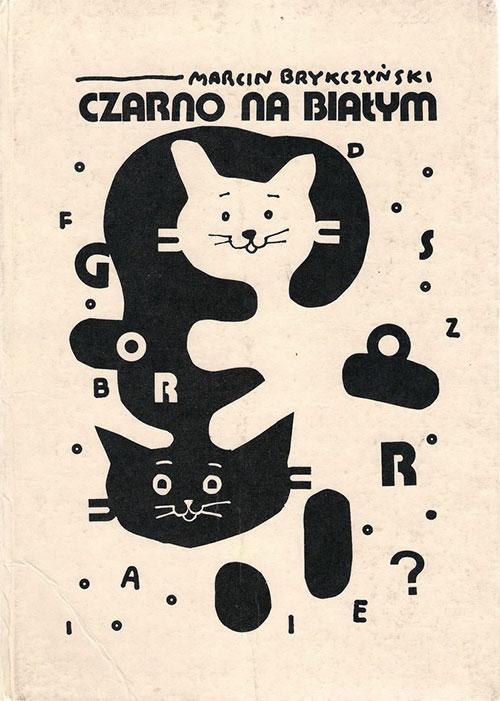 Livre-vintage-enfant-illustration-janusz--stanny-rocket-lulu1