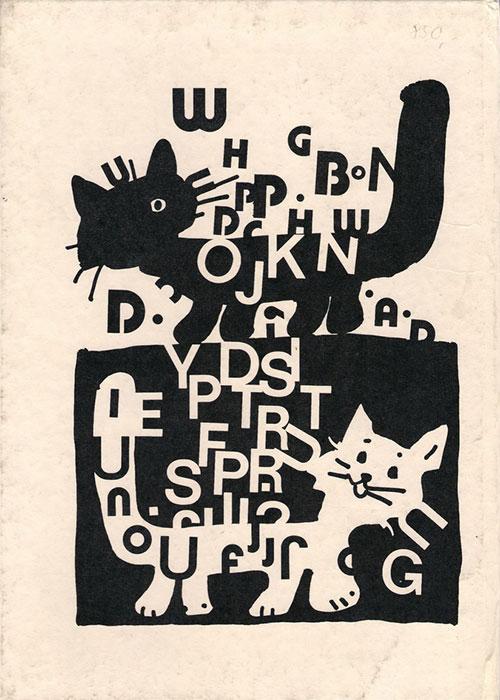 Livre-vintage-enfant-illustration-janusz--stanny-rocket-lulu8