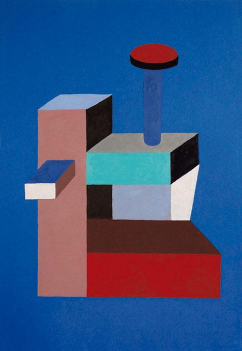 Nathalie-du-pasquier-Fotokino-peinture-memphis-design-rocketlulu